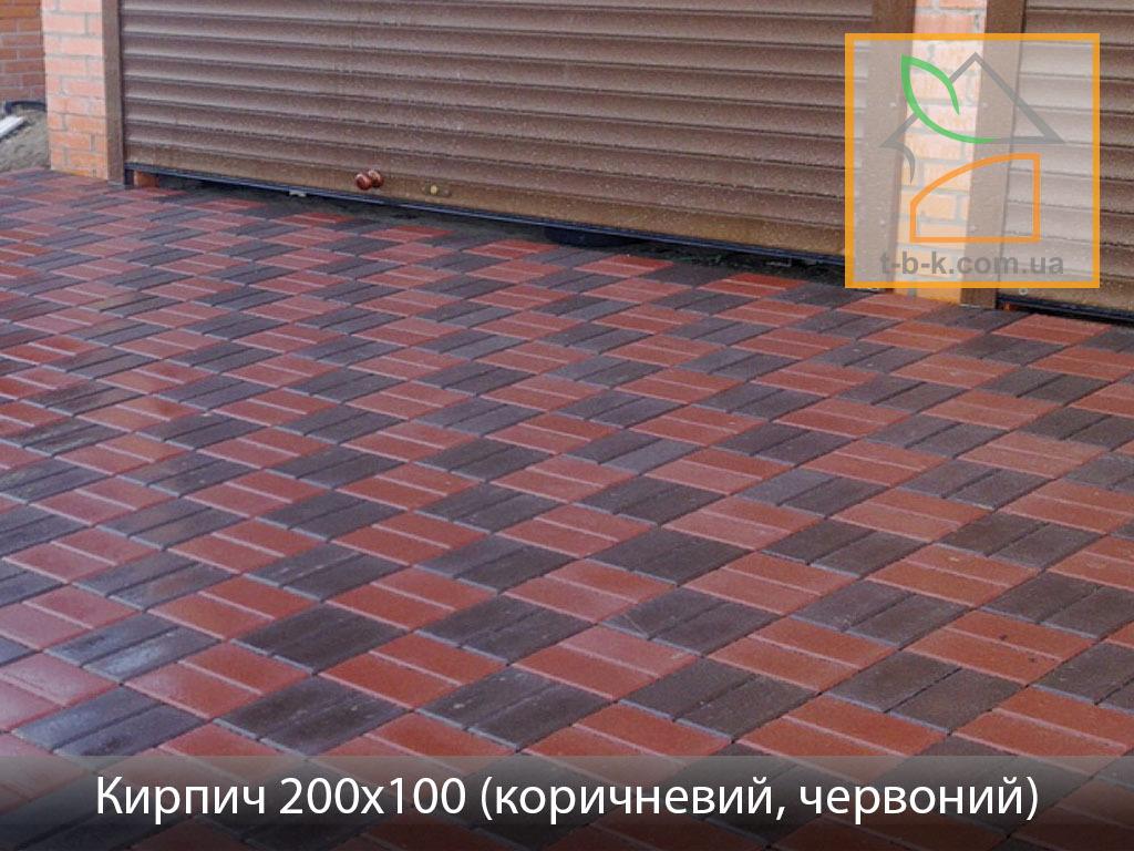 Плитка тротуарная Кирпич стандартный Золотой Мандарин - Фото 4