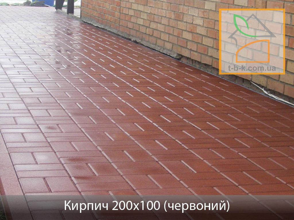 Плитка тротуарная Кирпич стандартный Золотой Мандарин - Фото 12