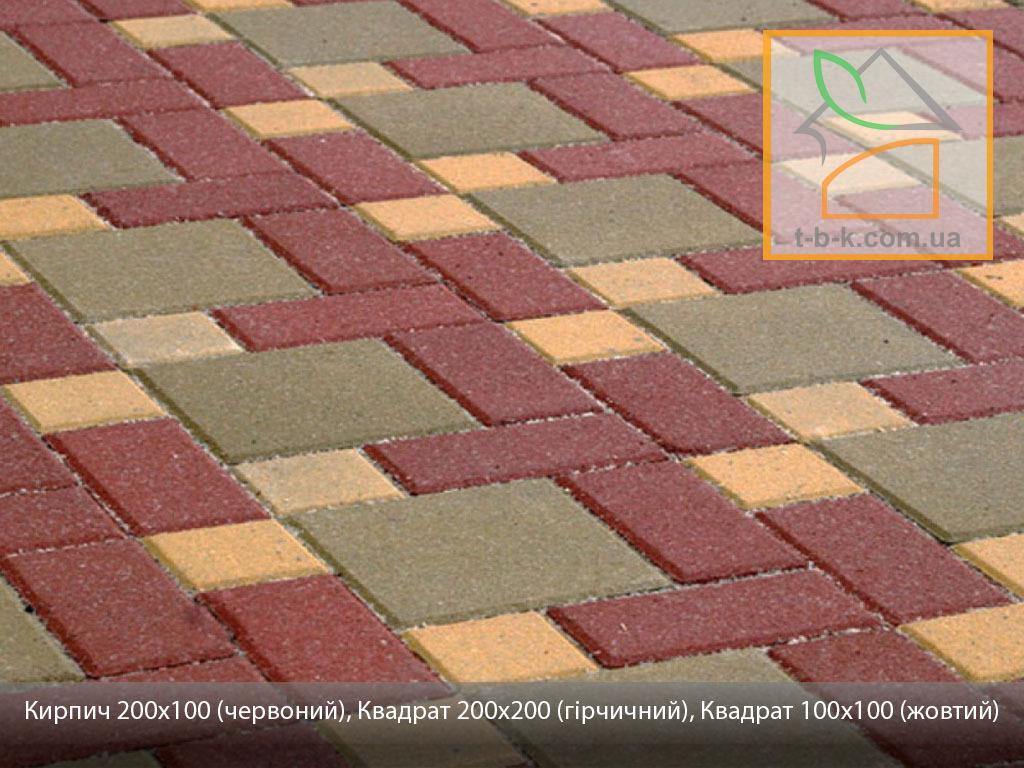 Плитка тротуарная Кирпич стандартный Золотой Мандарин - Фото 10