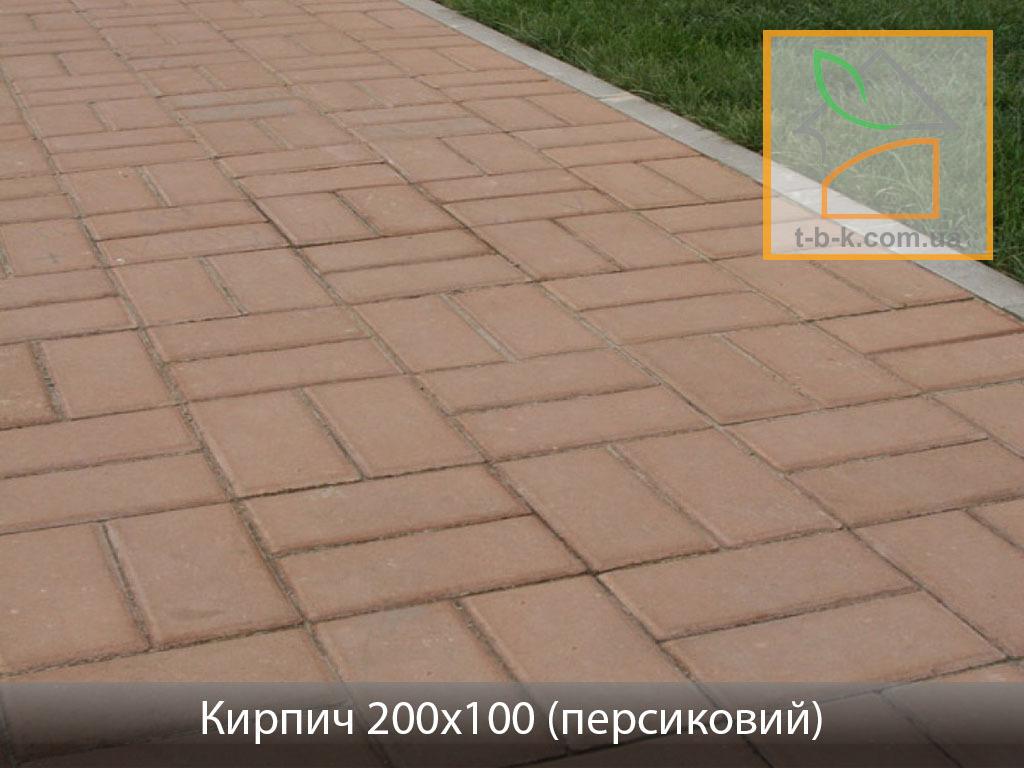 Плитка тротуарная Кирпич стандартный Золотой Мандарин - Фото 8