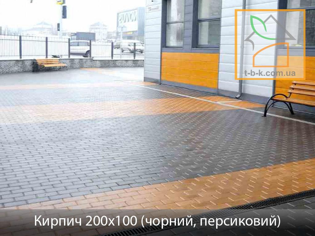 Плитка тротуарная Кирпич стандартный Золотой Мандарин - Фото 5