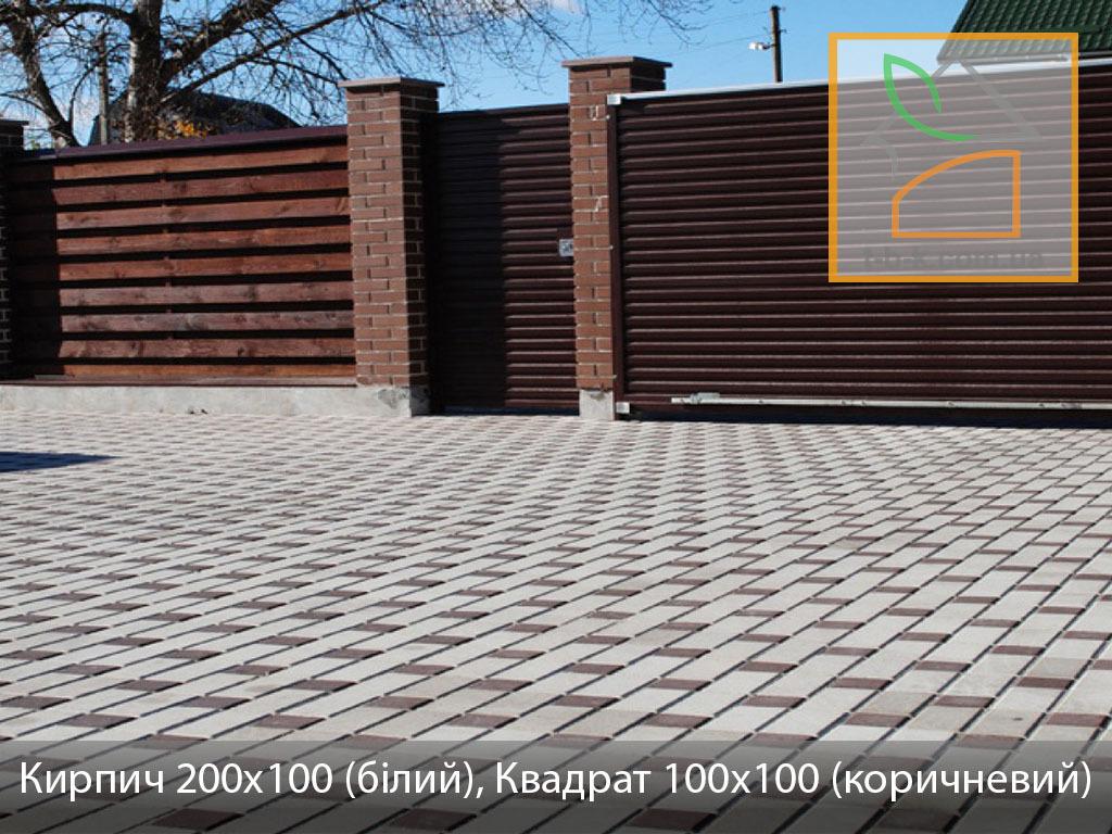 Плитка тротуарная Кирпич стандартный Золотой Мандарин - Фото 14