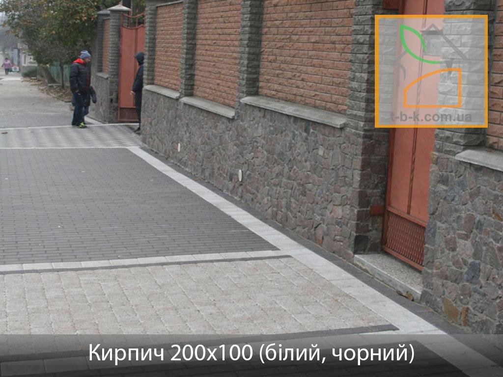 Плитка тротуарная Кирпич стандартный Золотой Мандарин - Фото 13