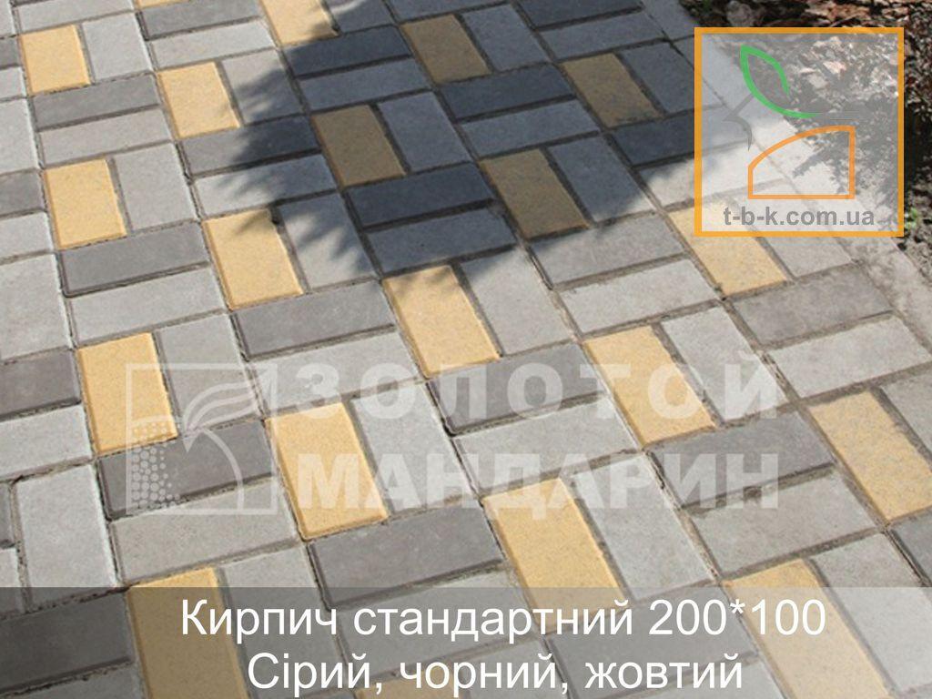 Плитка тротуарная Кирпич стандартный Золотой Мандарин - Фото 11
