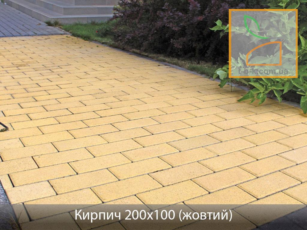 Плитка тротуарная Кирпич стандартный Золотой Мандарин - Фото 27