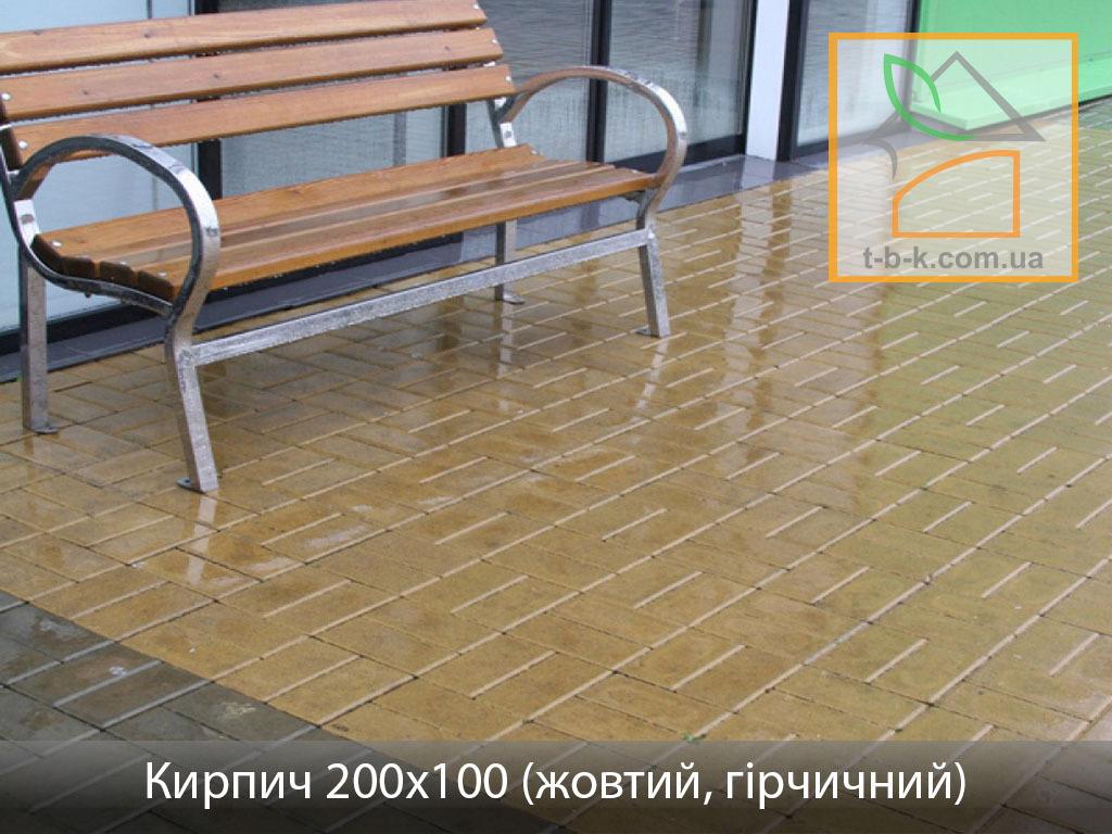 Плитка тротуарная Кирпич стандартный Золотой Мандарин - Фото 25