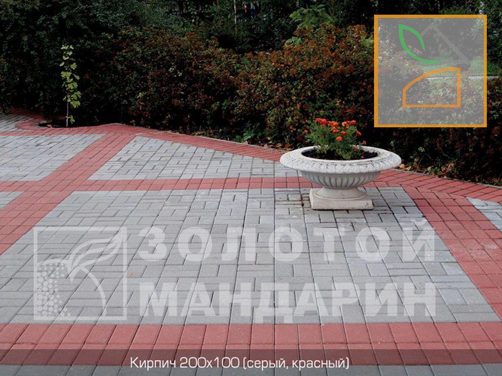 Плитка тротуарная Кирпич стандартный Золотой Мандарин - Фото 21