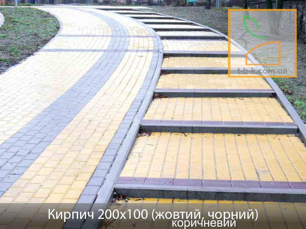Плитка тротуарная Кирпич стандартный Золотой Мандарин - Фото 20