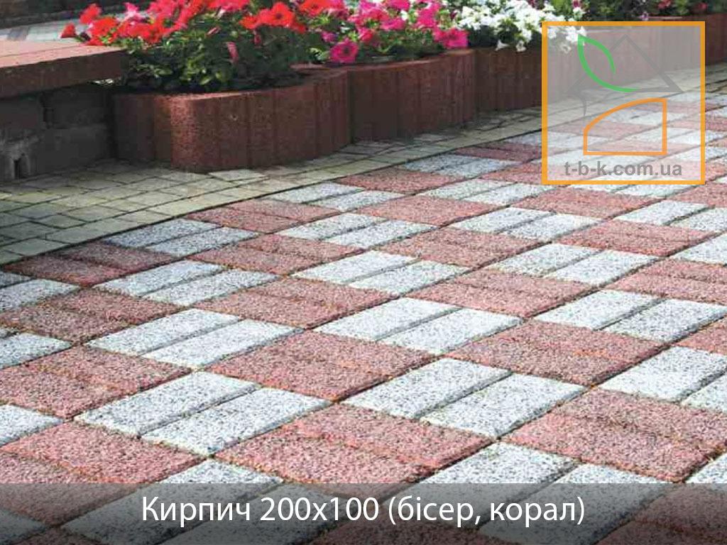 Плитка тротуарная Кирпич стандартный Золотой Мандарин - Фото 18