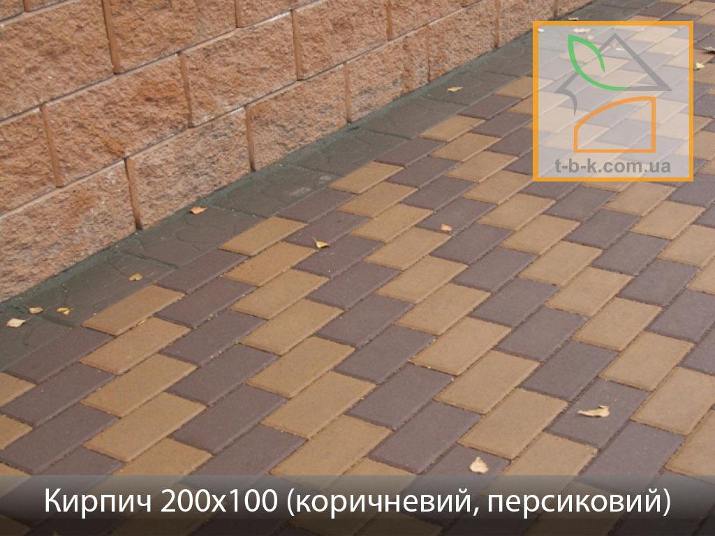 Плитка тротуарная Кирпич стандартный Золотой Мандарин - Фото 16