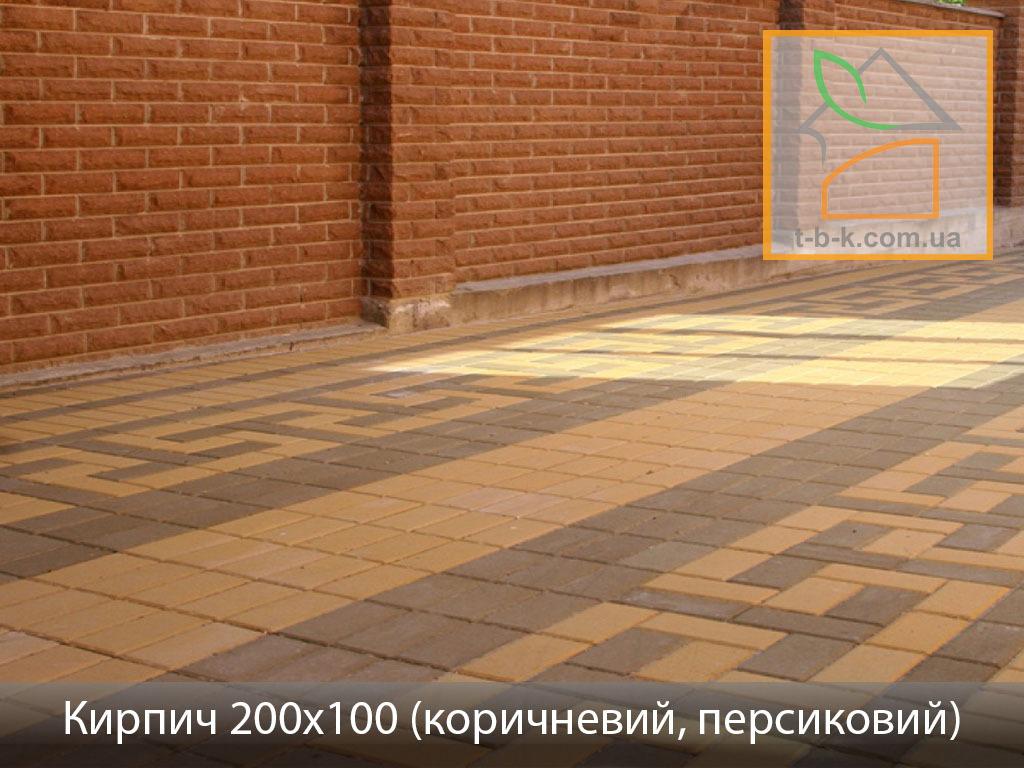 Плитка тротуарная Кирпич стандартный Золотой Мандарин - Фото 28