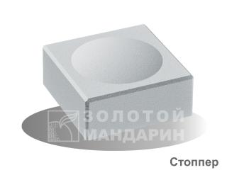 Картинка Сигнальна плитка Стоппер виробник Золотий Мандарин, купити з доставкою по Києву та Україні, ТБК Апельсин