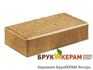 Картинка Брусчатка клинкерная БрукКЕРАМ ЯНТАРЬ производитель Керамейя, купить с доставкой по Киеву и Украине, ТБК Апельсин