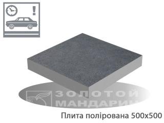 Плита полированная 500х500x60 Золотой Мандарин