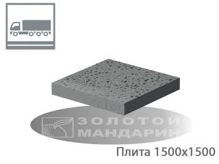 Плита полированная 1500х1500 Золотой Мандарин