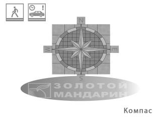 Плита Компас Золотой Мандарин