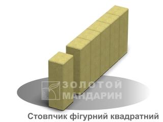 Картинка Столбик фигурный квадратный 100*250 (80мм) производитель Золотой Мандарин