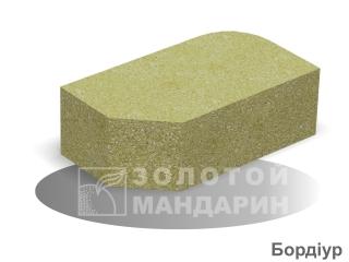 Картинка Бордиур 180х100 производитель Зототой Мандарин