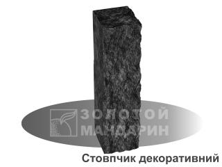 Картинка Столбик Колотый Декоративный производство Золотой Мандарин