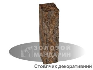 Картинка Столбик Колотый 175*150 Декоративный производство Золотой Мандарин