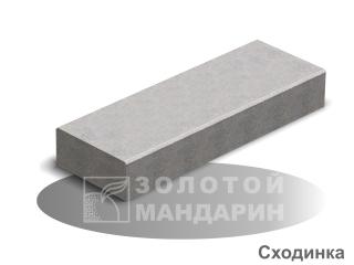 Картинка Ступень бетонная 1000*350*150 производитель Золотой Мандарин