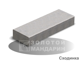 Картинка Ступінь бетонна 1000*350*150 виробник Золотий Мандарин
