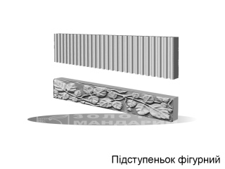 Картинка Подступенёк фигурный