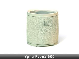 Картинка Урна для сміття Руеда 600 виробництво Золотий Мандарин
