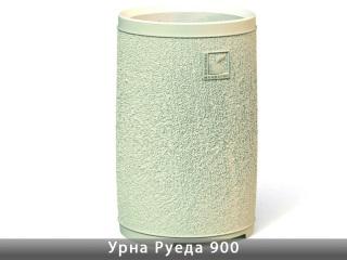 Картинка Урна для сміття Руеда 900 виробництво Золотий Мандарин