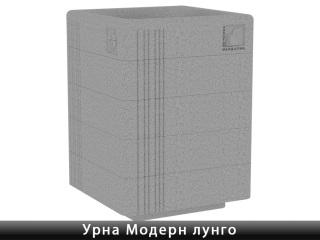 Картинка Урна для сміття Модерн Лунго виробництво Золотий Мандарин