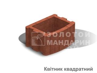 Картинка Квітник квадратний 400*500*250мм виробництво Золотий Мандарин