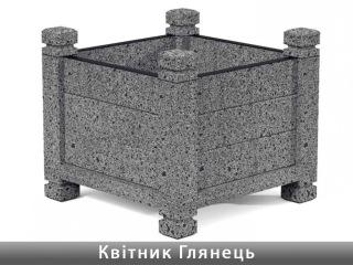 Картинка Квітник Глянець 765х765х725 виробництво Золотий Мандарин