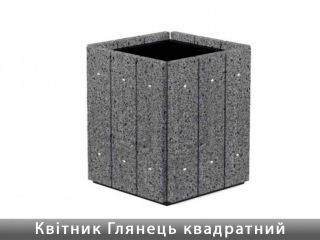 Картинка Квітник Глянець квадратний 1466х525х850 виробництво Золотий Мандарин