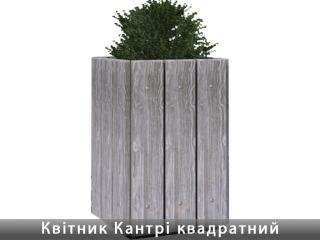 Картинка Цветочница Кантри квадратная 530х530х600; 530х530х800 производство Золотой Мандарин