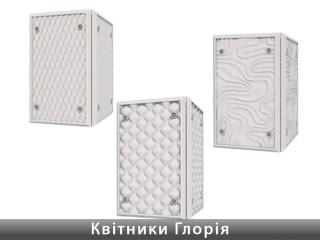 Картинка Цветочница Глория 530х530х800 производство Золотой Мандарин