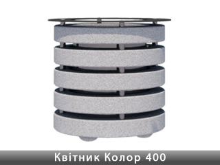 Картинка Цветочница Колор 400 400х435 производство Золотой Мандарин