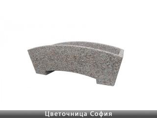 Картинка Цветочница София 980х420х500 производство