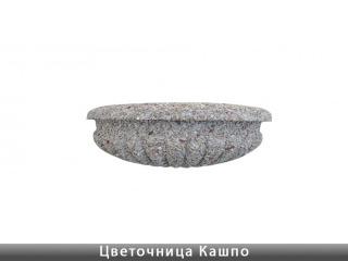Картинка Цветочница Кашпо 400х200 производство