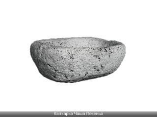 Картинка Цветочница Чаша Пекеньо производство Золотой Мандарин