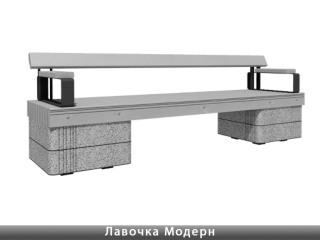 Картинка Лавка вулична Модерн Золотий Мандарин