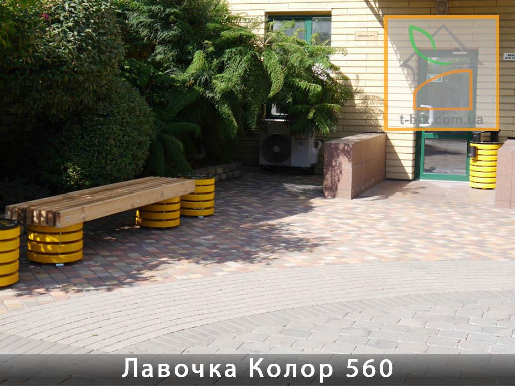 Лавочка уличная Колор 560 Золотой Мандарин - Фото 5