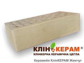Каринка Кирпич лицевой клинкерный КлинКЕРАМ Жемчуг М350 производитель Керамейя
