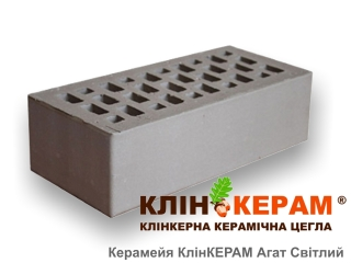 Картинка Кирпич лицевой клинкерный пустотелый КлинКЕРАМ АГАТ М350 производитель Керамейя