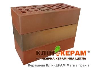 Картинка Кирпич лицевой клинкерный КлинКЕРАМ Магма гранит М300 производство Керамейя