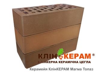 Картинка Кирпич лицевой клинкерный КлинКЕРАМ Магма топаз М300 производство Керамейя
