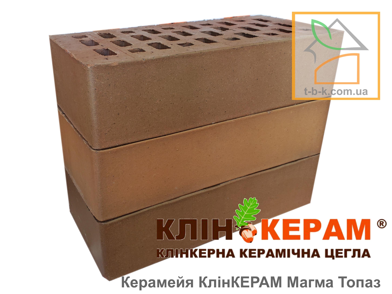 Кирпич лицевой клинкерный Керамейя КлинКЕРАМ Магма топаз М300