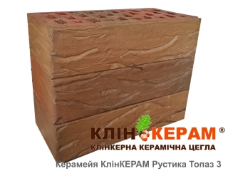 Кирпич облицовочный Керамейя КлинКЕРАМ РУСТИКА Топаз-3 М350