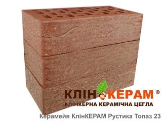Картинка Кирпич лицевой клинкерный КлинКЕРАМ РУСТИКА Топаз-23 М350 производитель Керамейя