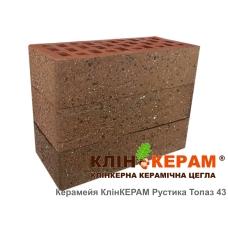 Кирпич облицовочный Керамейя КлинКЕРАМ РУСТИКА Топаз-43 М350