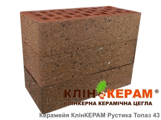 Картинка Кирпич лицевой клинкерный КлинКЕРАМ РУСТИКА Топаз-43 М350 производитель Керамейя